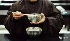 在寺院吃斋饭的常识