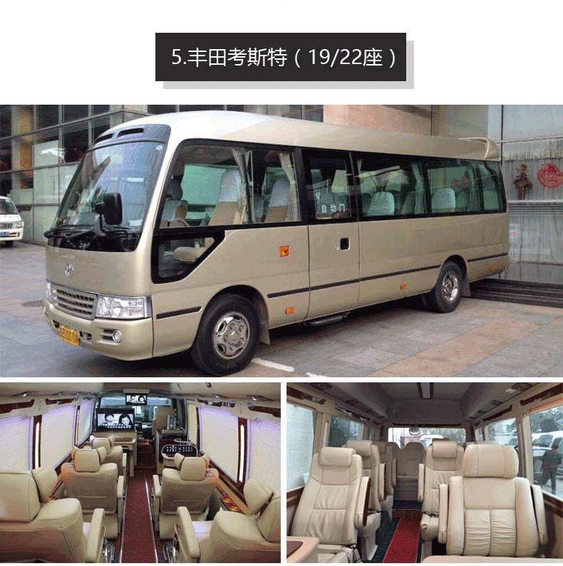 五台山出租车|五台山旅游租车|五台山机场接送|五台山包车(图10)