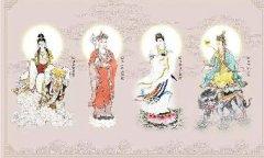 佛教知识,四大菩萨的表法意义!