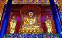 大雄宝殿内常见的主佛像是谁?供奉的都是什么佛?
